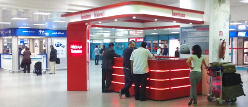 Boutiques et points de vente Tunisiana : Tunis
