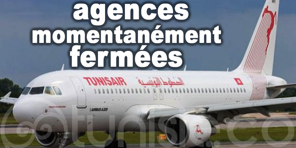 Tunisair France: Service assuré en back-office