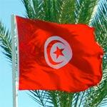 Histoire du Drapeau de la Tunisie