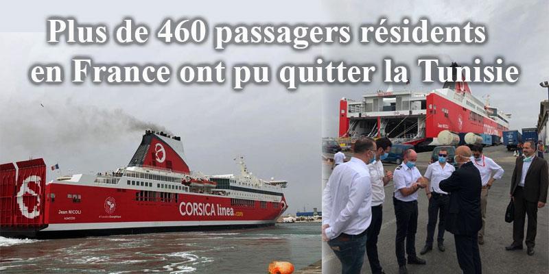Plus de 460 passagers résidents en France ont pu quitter la Tunisie, aujourd'hui