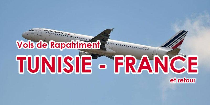 VOLS DE RAPATRIEMENT TUNISIE - FRANCE et retour - 16 et 17 mars 2020