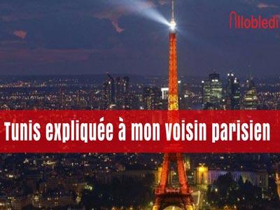 Tunis expliquée à mon voisin parisien Par Allobledi