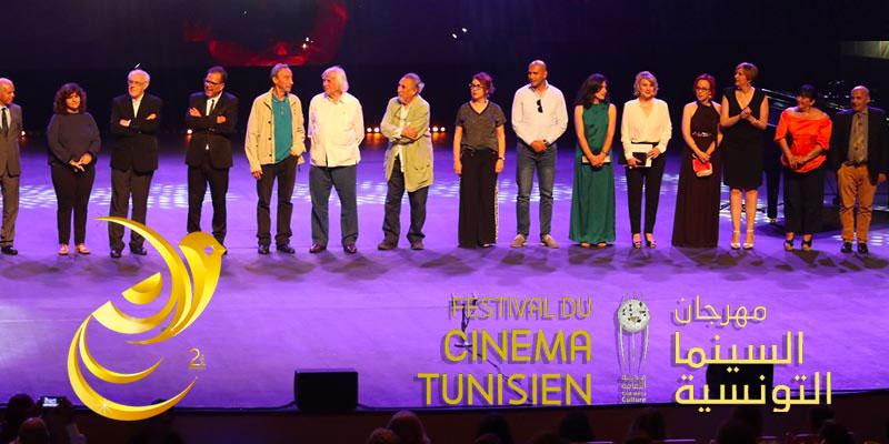En photos : Palmarès du Festival du cinéma tunisien