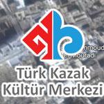 Dar Daoulatli transformée en centre culturel turc