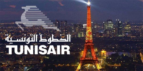 Tunisair lance les Tarifs Early Purchase au profit des Tunisiens à l´étranger
