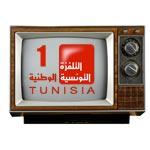 Télévision en Tunisie