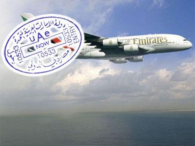 Restriction temporaire de voyage et de transit pour les femmes tunisiennes aux Emirats arabes unis