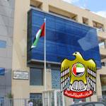 Le consulat des Emirats Arabes Unies se désengage des visas Business et Tourisme