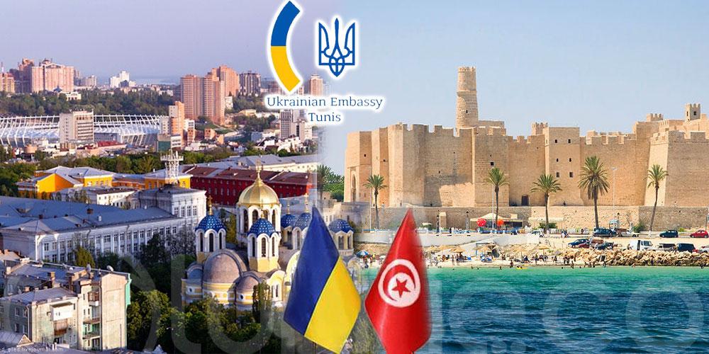 À l'attention des Ukrainiens souhaitant voyager en Tunisie