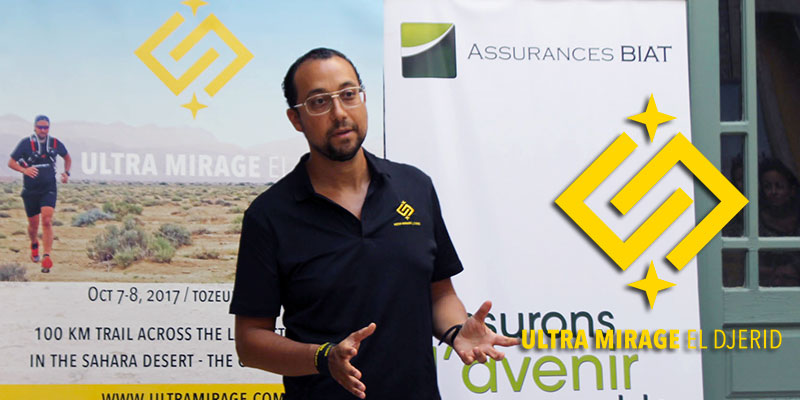 Amir Ben-Gacem présente l'Ultra Mirage trail du Chott El Djerid