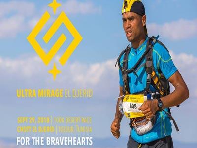 Ultra Mirage® El Djerid 2018 September 29-30th | Bravehearts