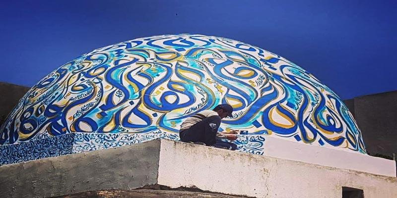 Les calligraphies de Safouene Miled ornementent Ksour Essef