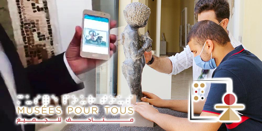 Quand le musée de Sousse devient accessible aux malvoyants