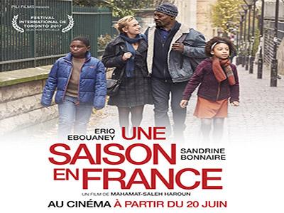Une saison en France au cinéma en Tunisie - A partir de Mercredi 20 Juin