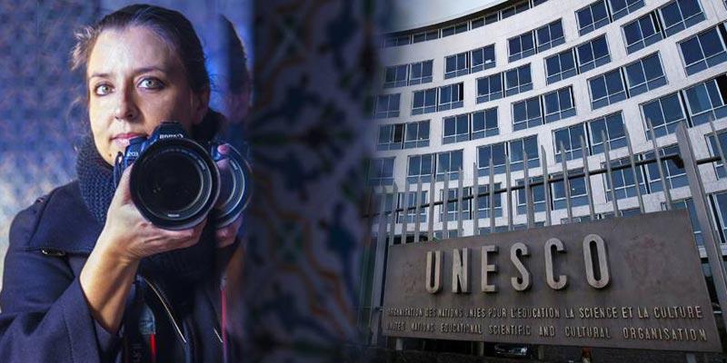 La femme rurale tunisienne à l'honneur au siège de l'Unesco à Paris grâce à Ons Abid