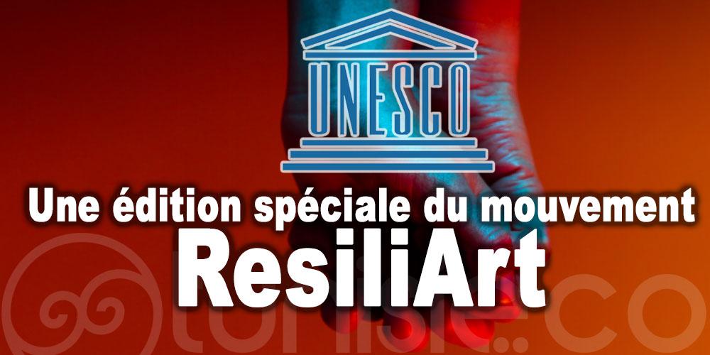 Artistes et professionnels de la culture du monde entier appelés par l'Unesco