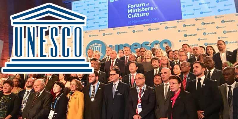 مؤتمر اليونسكو: تونس تشارك في أكبر منتدى لوزراء الثقافة