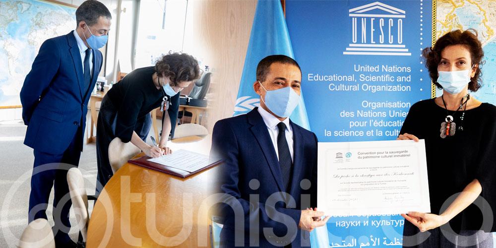 Gherairi reçoit le certificat inscrivant la pêche à la 'Charfia' au patrimoine immatériel de l'UNESCO