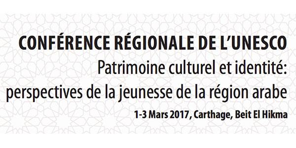Patrimoine culturel et identité, thème d'une conférence du 1er au 3 mars