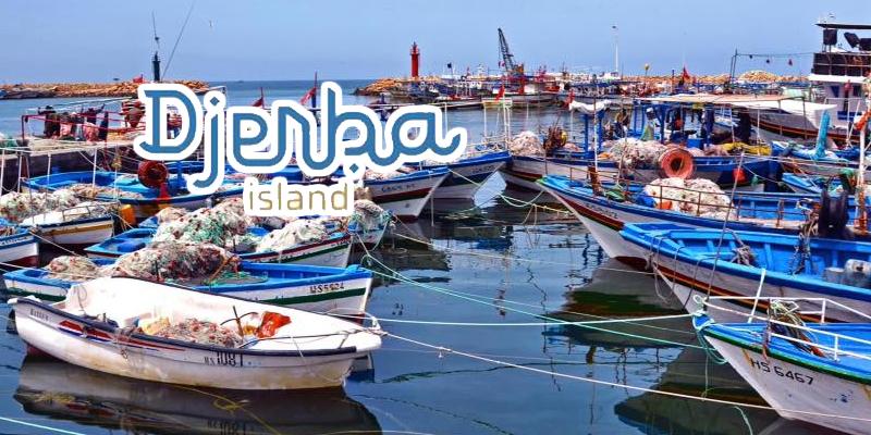 La candidature de l'île de Djerba officiellement déposée auprès de l'Unesco
