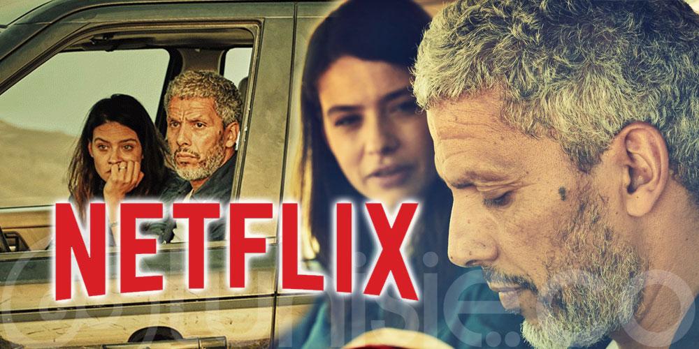 Un Fils بيك نعيش Debarque Sur Netflix A Partir Du 24 Decembre