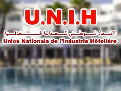 Naissance de l'Union Nationale de l'Industrie Hôtelière