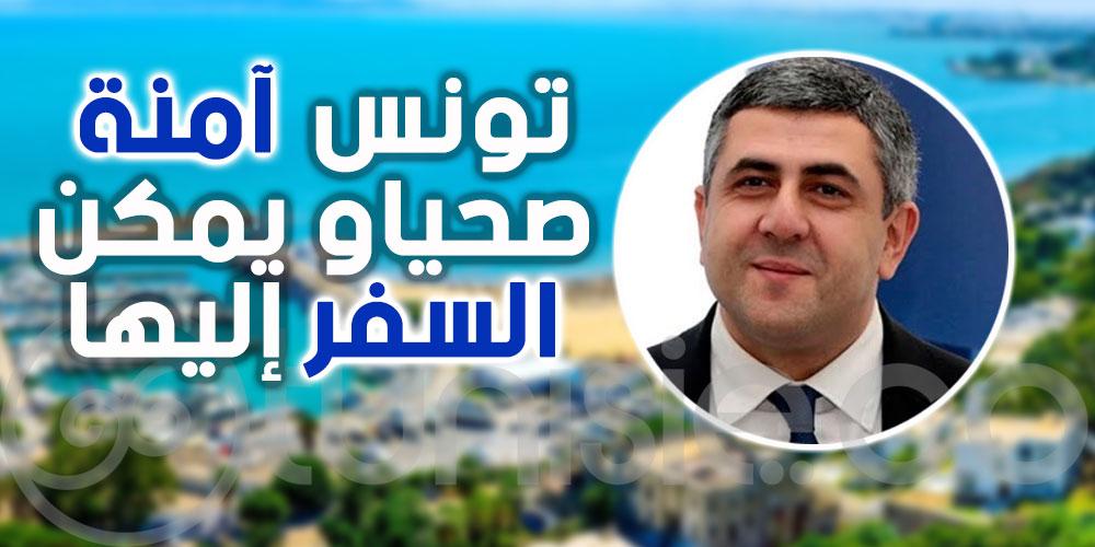بولوليكاشفيلي: تونس آمنة صحيا و يمكن السفر إليها