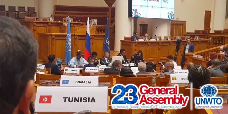 La Tunisie décroche un siège au Conseil de l'Organisation mondiale du tourisme