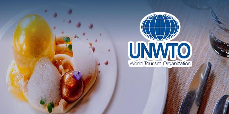 Lancement du deuxième concours de start-up de tourisme et gastronomie