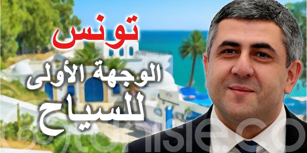 منظمة السياحة العالمية : تونس بلدا آمن و ستكون الوجهة الأولى للسياح