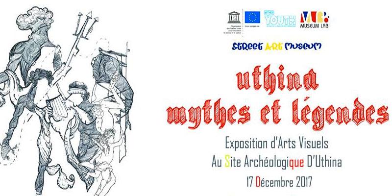 Clôture du projet Street Art Museum : Uthina, mythes et légendes, le 17 décembre 2017