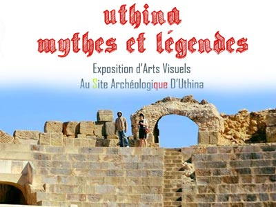 En vidéo : L'expo Street art Museum : Uthina, mythes et légendes, jusqu'au 17 décembre