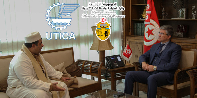 وزير السياحة والصناعات التقليدية يلتقي رئيس الجامعة الوطنية للصناعات التقليدية