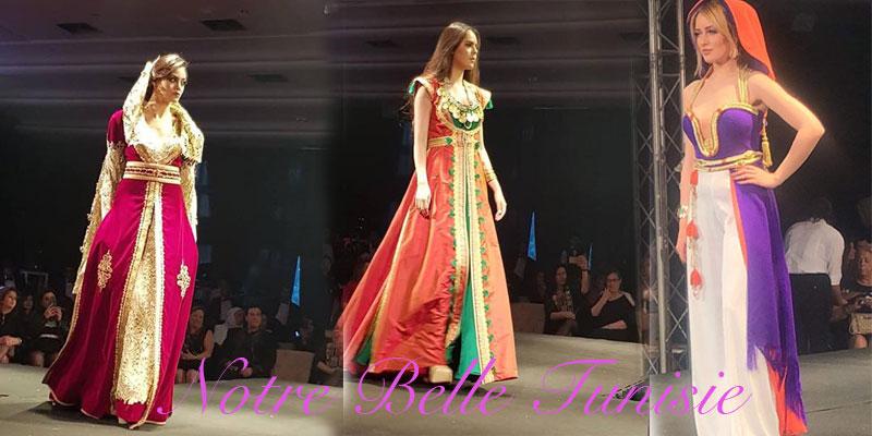 Notre belle Tunisie présentée par de belles créations