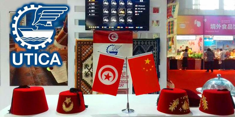En photos : La participation des entreprises artisanales tunisiennes à l'édition 2017 de l'Expo Chine-Pays arabes