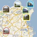Cartes des Parcs Nationaux de Tunisie