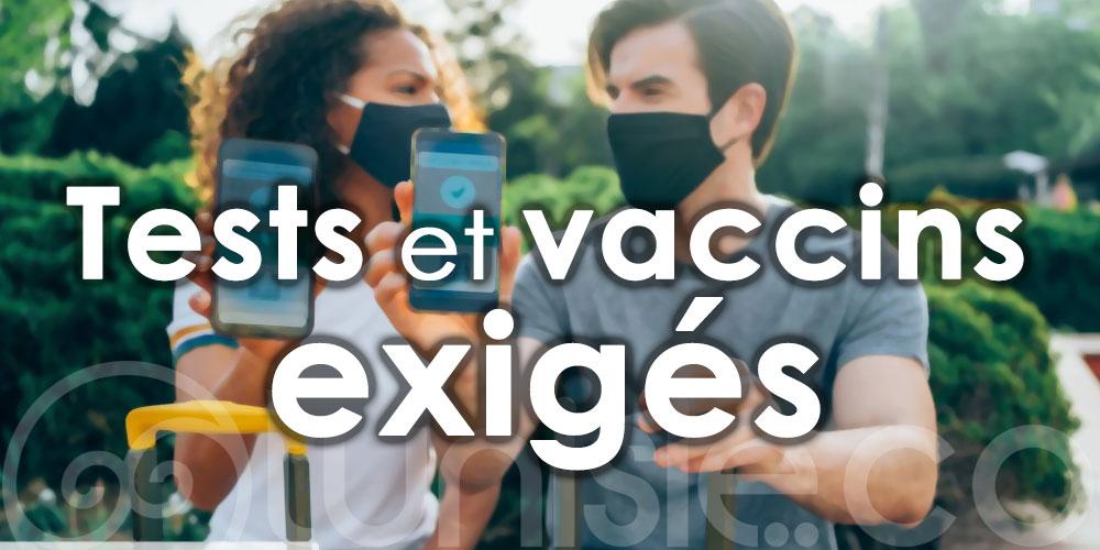 Tests et vaccins exigés dans certains hôtels en Tunisie