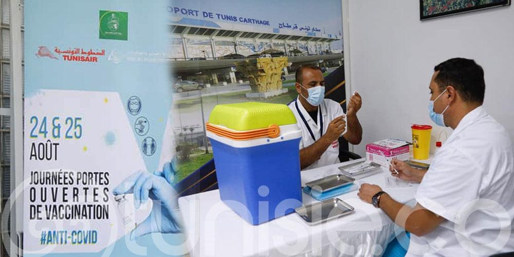 Lancement d'une campagne de vaccination au profit du personnel de l'aviation