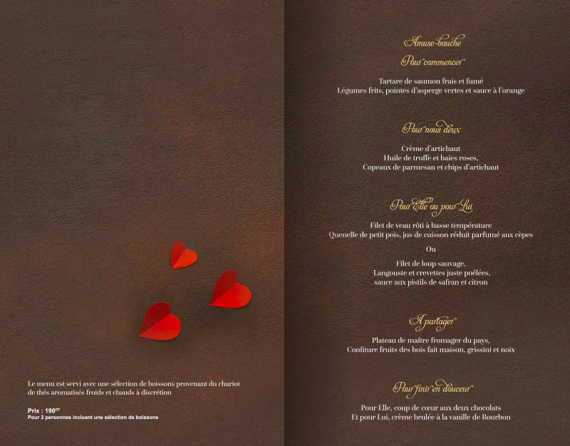 valentin-090220-2.jpg