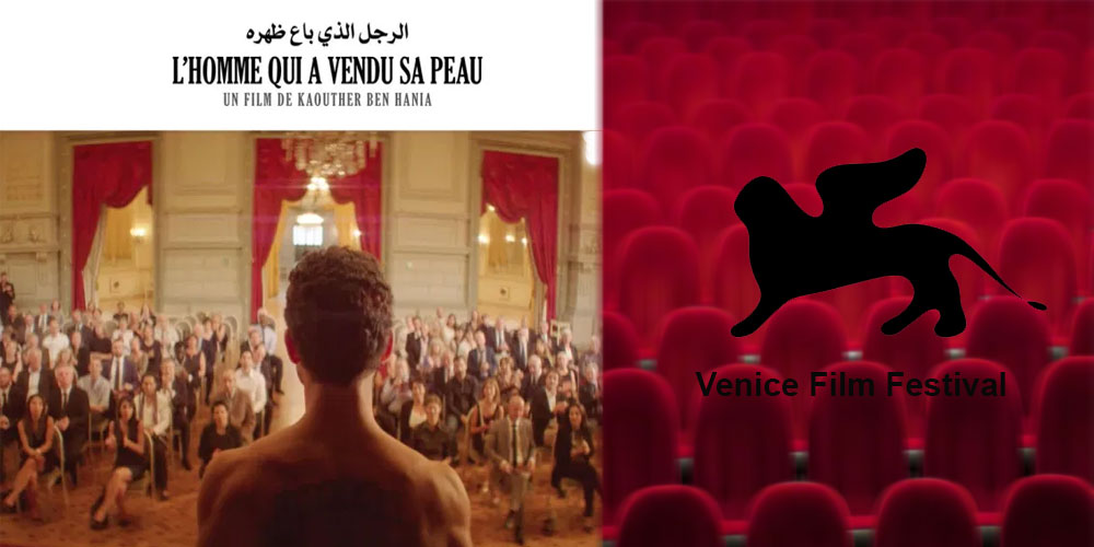 Un film Tunisien dans la séléction officielle de la  compétition internationale 'Orizzonti'