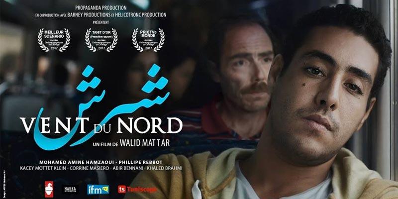 Le film Vent du Nord dans les salles de cinéma à partir du 10 janvier !