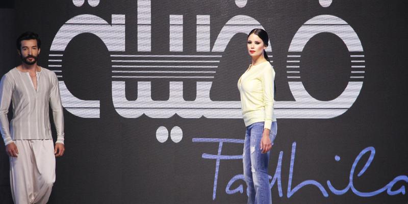 Maryoul Fadhila; un habit traditionnel tourné vers la modernité