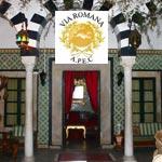 Mahla Lammetna : Table d'hôtes avec Via Romana samedi 9 mars