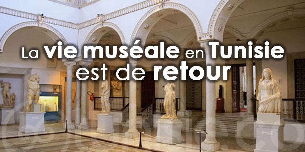 Journée internationale des musées 2021: La vie muséale en Tunisie est de retour