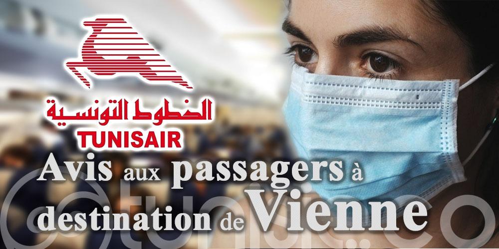 Tunisair: Avis aux passagers à destination de Vienne
