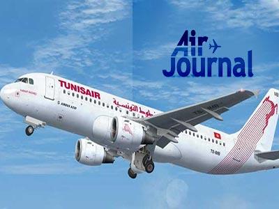 Tunisair reliera Tozeur à Lyon cet hiver