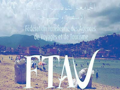 La FTAV nettoie  les plages de Tabraka ce Weekend