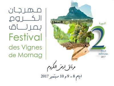 Le Festival des Vignes de Mornag du 8 au 10 septembre