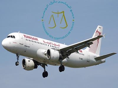 Un nouveau partenariat entre TUNISAIR et la Compagnie des Comptables de Tunisie