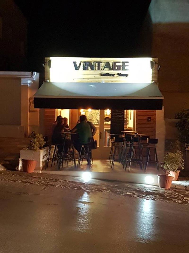vintage-050617-2.jpg